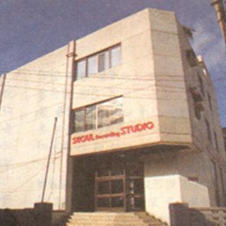 1975년 동부이촌동(주)서울 스튜디오 사옥